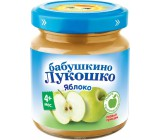 Бабушкино Лукошко пюре фруктовое, яблоко, с 4 месяцев, 100гр (04012)