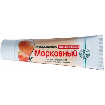 Весна омолаживающий крем для лица, Морковный, 40мл (12030)