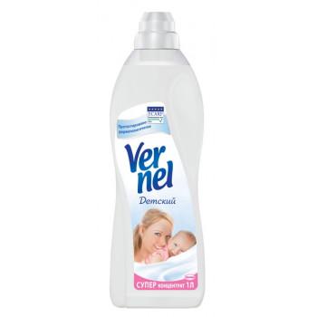 Vernel концентрат для детского белья, Sensitive, 910мл (02609)(75113)