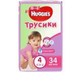 Huggies #4 трусики-подгузники 9-14 кг, для девочек, 34шт (44014)
