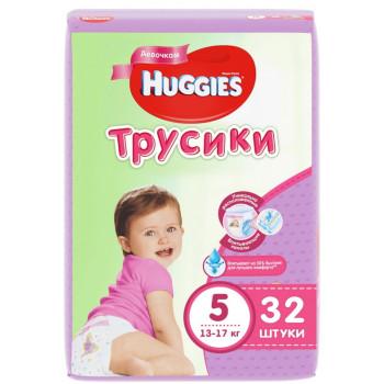 Huggies  трусики-подгузники #5, 13-17 кг, для девочек, 32шт (44038)