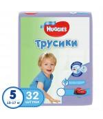 Huggies #5 трусики-подгузники 13-17 кг, для мальчиков, 32шт (44021)