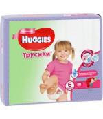 Huggies #6 трусики-подгузники 16-22 кг, для девочек, 30шт (44052)