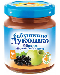 Бабушкино Лукошко пюре, яблоко и черная смородина, с 5 месяцев, 100гр (00199)