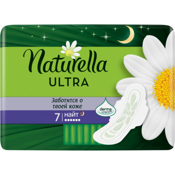 Naturella ultra night гигиенические прокладки, мягкость ромашки, 6 капель, 7 шт (35846)
