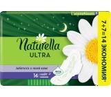 Naturella Ultra гигиенические прокладки, Camomile Night с ромашкой, 6 капель, 14шт (86278)
