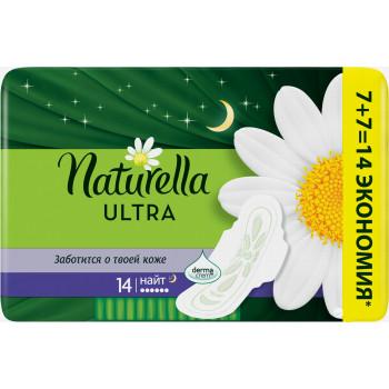 Naturella ultra night гигиенические прокладки, мягкость ромашки, 6 капель, 14шт (86278)