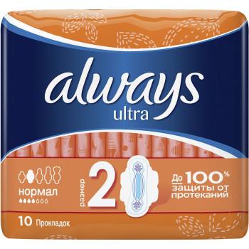 Always ultra нормал размер 2 гигиенические прокладки, 4 капли, 10шт (41641)