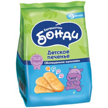 Бонди детское печенье, обогащенное кальцием, c 5 месяцев, 180гр (03681)