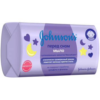 Johnsons baby детское мыло, перед сном, 100гр (56635)