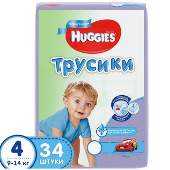 Huggies подгузники-трусики для мальчика  #4, 9-14 кг, 34шт (44007)