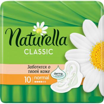 Naturella classiс normal гигиенические прокладки, мягкость ромашки, 4 капли, 10шт (17876)