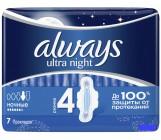 Always Ultra night гигиенические прокладки, 6 капель, 7шт (41603)