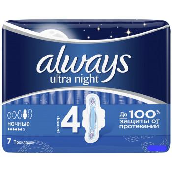 Always ultra night размер 4 гигиенические прокладки, 6 капель, 7шт (41603)