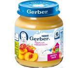 Gerber пюре творог, персик, с 6 месяцев, 125гр (57854)