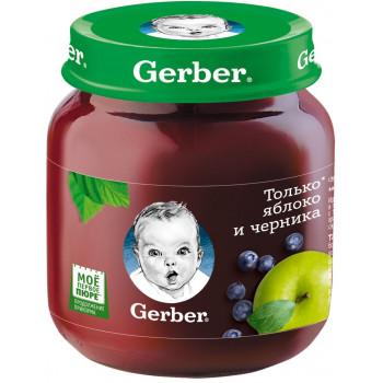 Gerber пюре, яблоко и черника, с 5 месяцев, 130гр (71021)