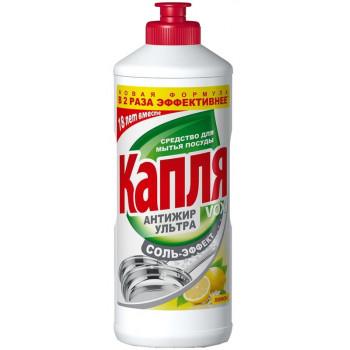 Капля средство для мытья посуды, лимон, 500гр (05025)