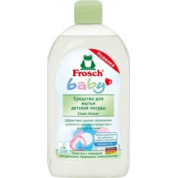 Frosch baby средство для мытья детской посуды, 500мл (08347)