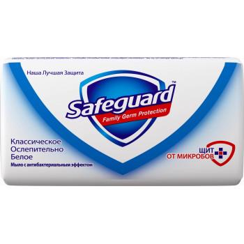 Safeguard туалетное мыло, классическое, 90гр (49672)
