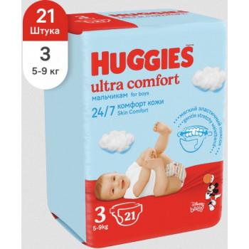 Huggies ultra comfort подгузники #3, 5-9 кг, для мальчиков, 21шт (43536)