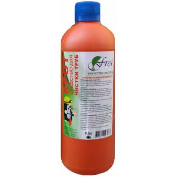 Frei Крот чистящее средство для канализационных труб, 0,5л  (60088)