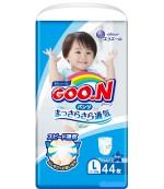 Goon #4 L трусики для мальчиков, 9-14 кг, 44шт (51383) (54947)