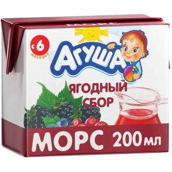 Агуша морс, ягодный сбор, с 6 месяцев, 200мл (07287)