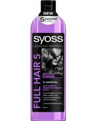 Syoss шампунь, Густота и объем, для тонких и лишенных объема волос, 500мл (00658)