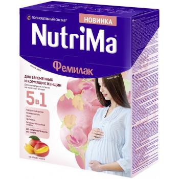 Фемилак для беременых и кормящих женщин, 350гр (20373)