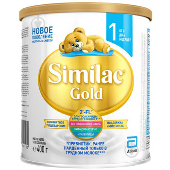 Similac Gold сухая молочная смесь, #1, c 0-6 месяцев, 400гр (58100)