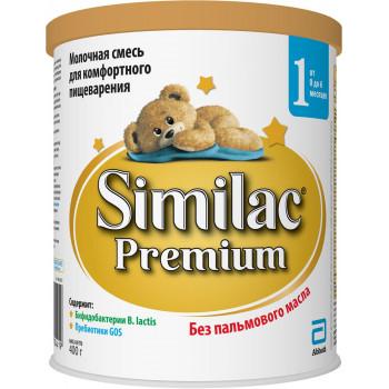 Similac Premium сухая молочная смесь, #1, c 0-6 месяцев, 400гр (58100)