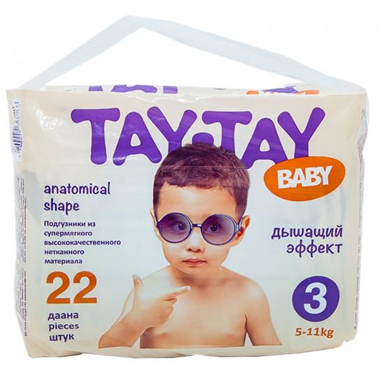 Tay-Tay Baby подгузники #3, 5-11 кг, 22шт (90166)