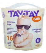 Tay-Tay Baby подгузники #5, 14+кг, 16шт  (90180)