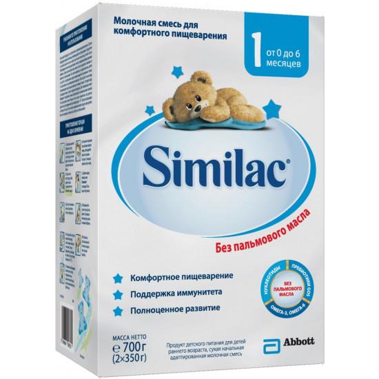 Similac сухая молочная смесь #1, c 0-6 месяцев, 600гр (58841)