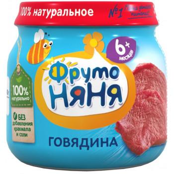 Фруто Няня пюре мясное, говядина, c 6 месяцев, 80гр (04525)