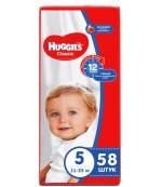 Huggies classic #5 подгузники, 11-25 кг, 58шт (43192)