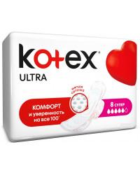 Kotex ultra super ультратонкие гигиенические прокладки, 5 капель, 8шт (42645)