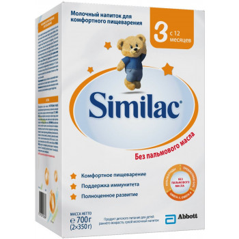 Similac сухая молочная смесь #3, c 12 месяцев, 600гр (58964)