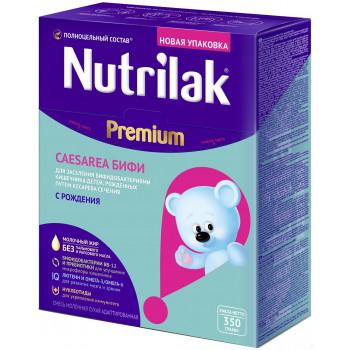 Nutrilak Caesarea Бифи молочная смесь, детям рожденные путем кесарева сечения, с 0 месяцев, 350гр (20328)