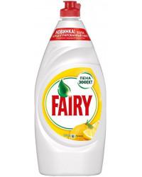 Fairy средство для мытья посуды, сочный лимон, 900мл (69443)