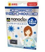 Nanaclo2 вирусный блокатор для детей и взрослых,  1шт (83104)