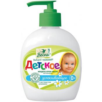 Весна жидкое крем-мыло, экстракт ромашки, 280гр (07319)