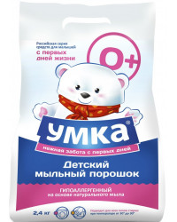 Умка детский мыльный порошок, 2,4кг (21057)