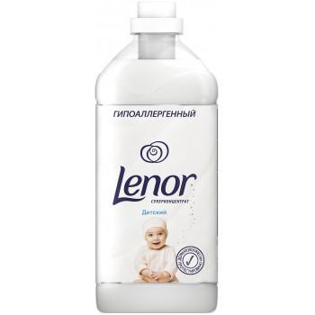 Lenor детский суперконцентрат, 2л (26740)