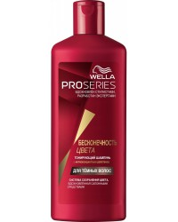 PRO SERIES шампунь для волос, Бесконечность цвета, 500мл (79301)