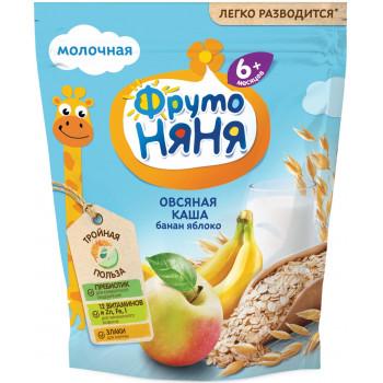 Фруто Няня овсяная каша с яблоком и бананом, с молоком, с 6 месяцев, 200гр (11114)