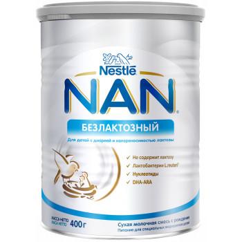 Nestle NAN сухая смесь безлактозный, с рождения, 400гр (68147)