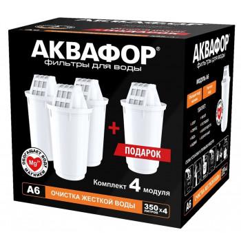Aквафор фильтр для воды A6, выгодный набор сменных модулей для фильтрации воды, 350л*4шт (10106)