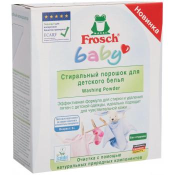 Frosch стиральный порошок  для детского белья, 1,08кг (39418)