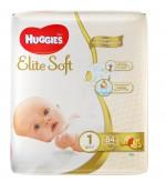 Huggies new born #1 подгузники, 2-5 кг, 84шт (46940)